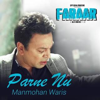 Parne Nu Lyrics - Faraar