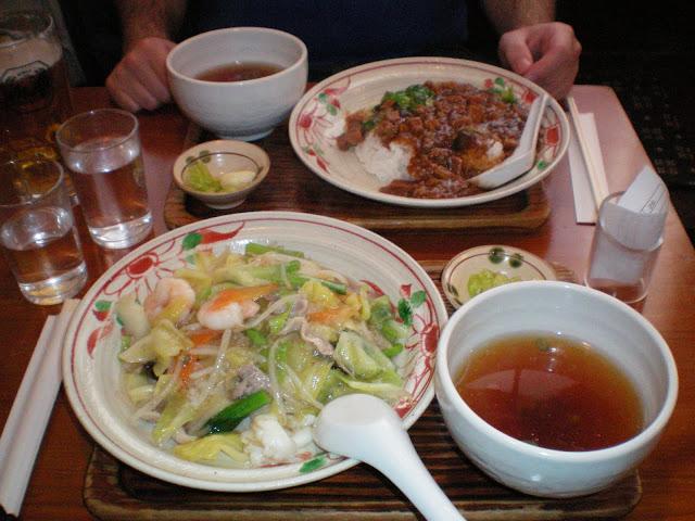 Arroz con verduras japonés