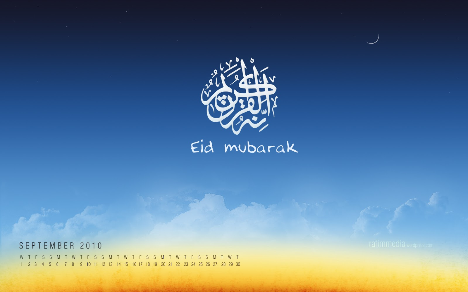 Simple Facebook Cover 2016 Ied Wallpaper - Eid_ul_Fitr_Greetings_Happy_Eid_Mubarak_HD_Desktop_Wallpapers_Greeting_Cards_Pictures_Facebook_fb_Timeline_Covers_Backgrounds-11  Best Photo Reference_177862 .jpg