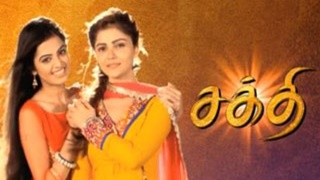 Shakthi 28-09-2019 Polimer TV Serial