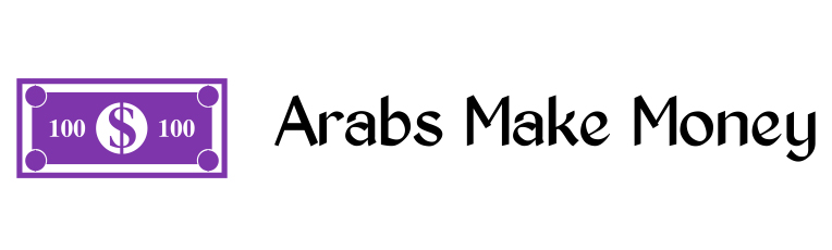 Arabs Make Money