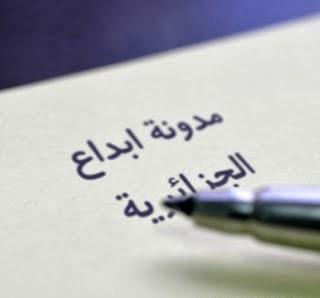 اكتب اسمك على الصورة اللي تعجبك أشكال و صور رائعة احترافيه