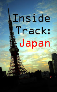 Inside Track Japan on Kindle