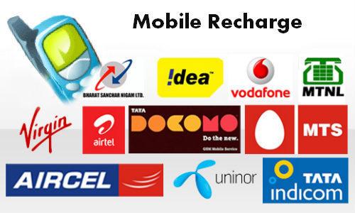 mobile-recharge-shop