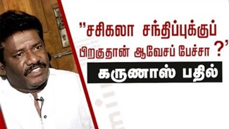 Actor / MLA Karunas Interview
