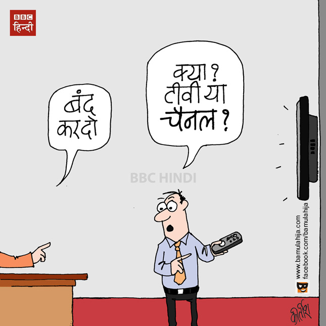 indian political cartoon, cartoons on politics, NDTV, Media cartoon, censorship cartoon, bjp cartoon, narendra modi cartoon, news channel cartoon, cartoonist kirtish bhatt, Kirtish cartoons