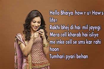 Happy Raksha Bandhan 2014 sms text message wishes Quotes Jokes in English Hindi with gif animated images picture Greetings and HD wallpaper