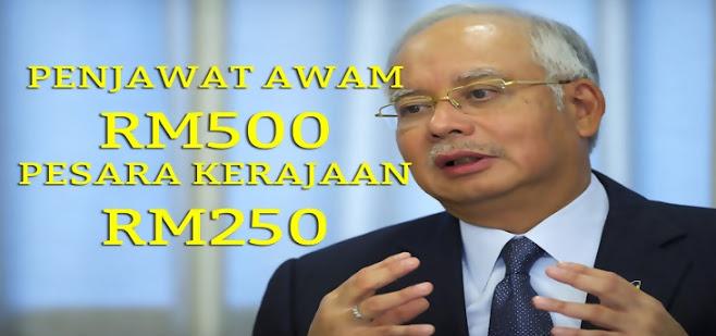 Bantuan khas Aidilfitri 2016, penjawat awam terima RM500