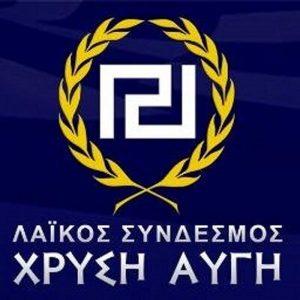 Χρυσή Αυγή - Συλλυπητήριο μήνυμα στις Ελληνικές Ένοπλες Δυνάμεις