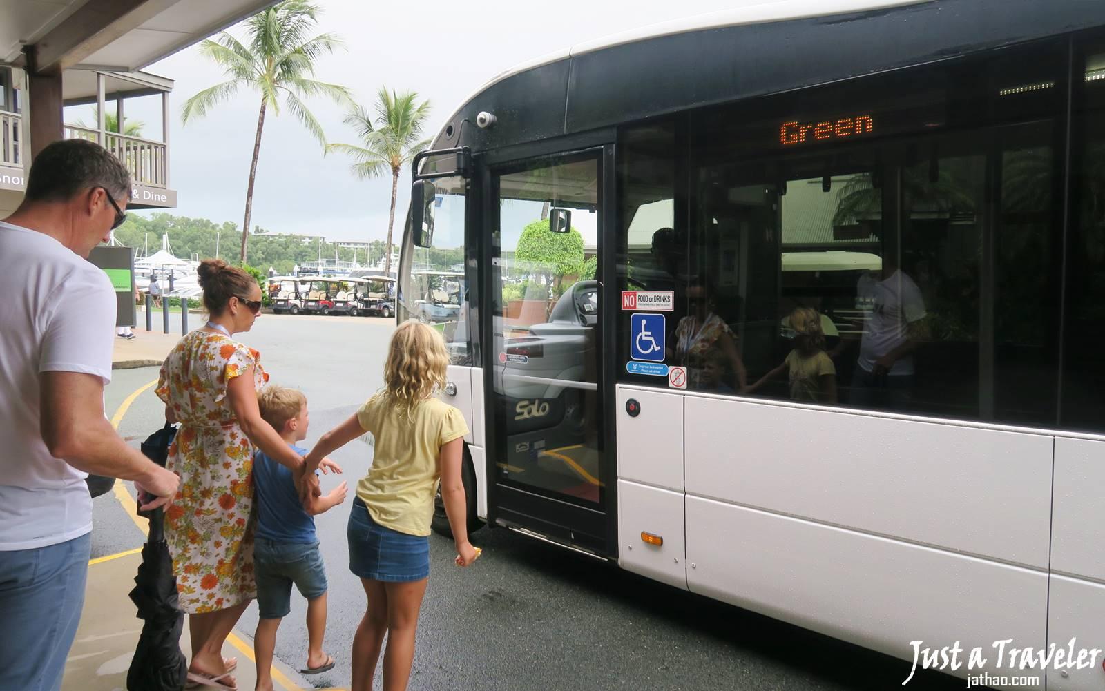 聖靈群島-漢密爾頓島-公車-巴士-景點-推薦-交通-遊記-自由行-行程-住宿-旅遊-度假-一日遊-澳洲-Hamilton-Island-Whitsundays