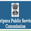TPSC Assistant Engineer Recruitment 2015