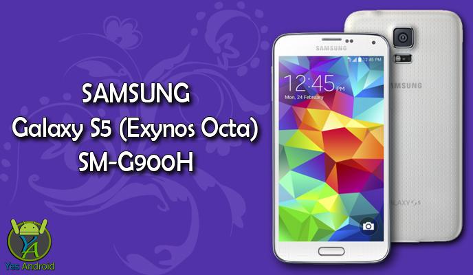 Download G900HXXU1CPL4 | Galaxy S5 (Exynos Octa) SM-G900H