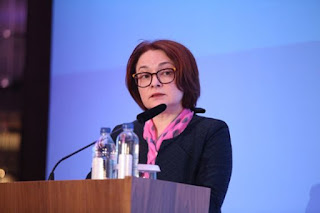 Эльвира Набиуллина: «НФО следует двигаться в сторону пропорционального регулирования»