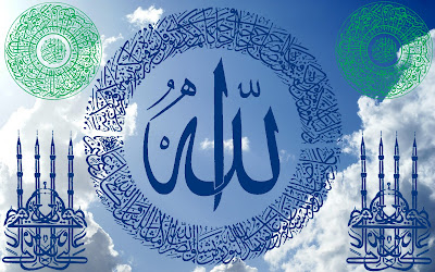 Download 17 Wallpaper Kaligrafi Allah