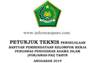 Download Petunjuk Teknis/Juknis Pengelolaan Bantuan Pemberdayaan Pokjawas PAI Tahun Anggaran 2019 I pdf