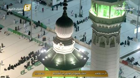 Frekuensi siaran Saudi Quran di satelit ABS 2 Terbaru