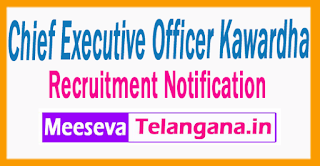 Chief Executive Officer Kawardha  Recruitment Notification 2017 Last Date 30-06-2017