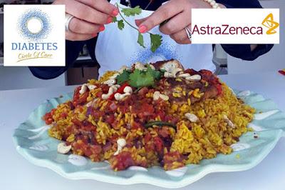 مجبوس السمك مع الأرز البني من مطبخ منال العالم