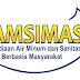Loker : Rekrutmen Koordinator Kabupaten PAMSIMAS III