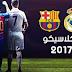 رونالدو : اعشق اللاعبين الجيدين ومنهم محمد صلاح وميسي لاعب عظيم لكنه ليس صديقي