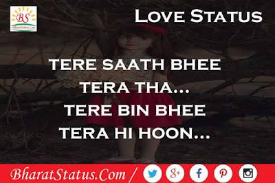 New Loving Romantic Love Status in Hindi