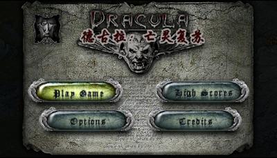 【PSP】德古拉:亡靈復甦(Dracura:Undead Awakening),吸血鬼獵人動作冒險!