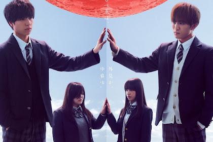 Sinopsis Switched / Sora wo Kakeru Yodaka (2018) - Serial TV Jepang