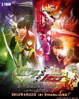 Kamen Rider Gaim Gaiden (Zangetsu and Baron) MP4 Subtitle Indonesia