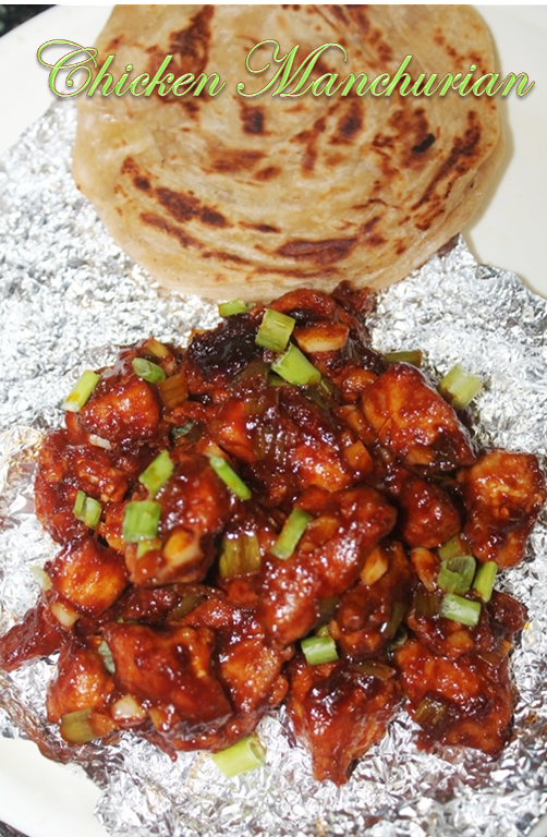 Chicken manchurian dry recipe yummy tummy hope you will give this a try and let me know how it turns out for you forumfinder Image collections