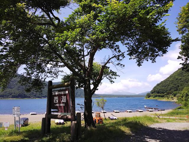 西湖 湖北ビューライン