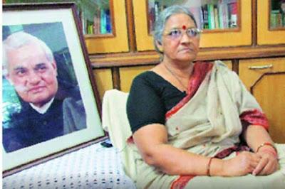 वाजपेई जी की भतीजी लड़ेगी भाजपा के विरुद्ध चुनाव.