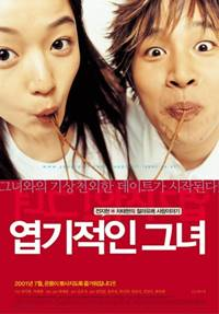 My Sassy Girl film korea romantis komedi terbaik