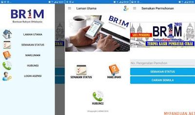 Semakan Status BR1M Melalui Aplikasi Telefon