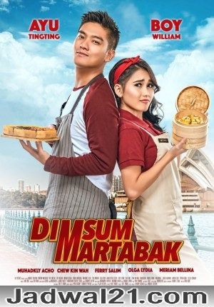 Nonton Film DIMSUM MARTABAK 2018 Film Subtitle Indonesia Streaming Movie Download