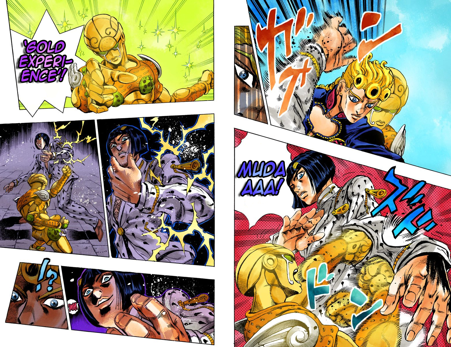 2 weeks from today, Jojo's Bizarre Adventure: Vento Aureo
