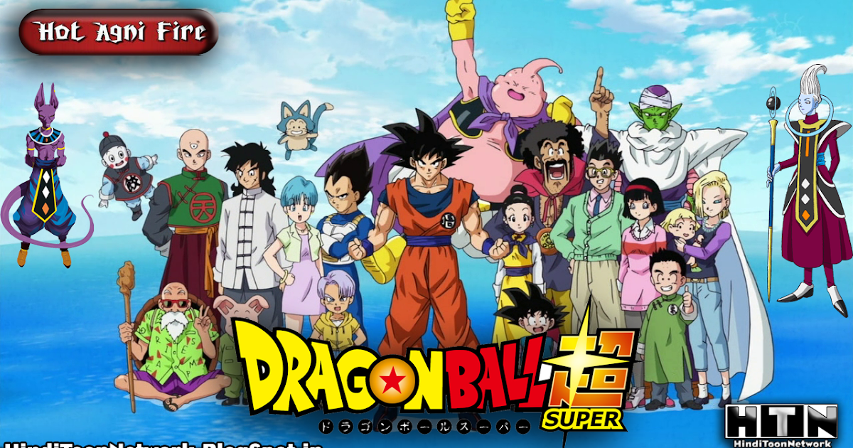 Dragon Ball Super HINDI Subbed Episodes [HD] Watch Online ...