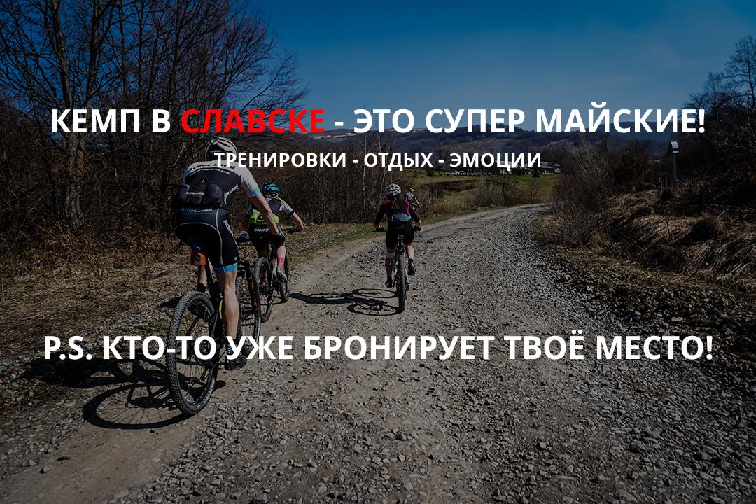 http://slavske.dimapetrov.com/