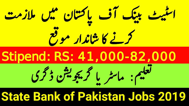 SBP New Jobs April 2019 | State Bank of Pakistan Job 2019 for Officer Grade-02