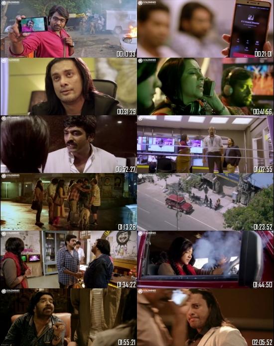 Kavan 2019 Hindi Dubbed 720p 480p Full Movie Download