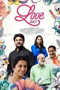 Love 24x7 (2015) Malayalam Movie Download 300mb 480p HDRip