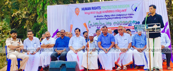 Bachavo Uppala Railway Station Strike end, Uppala, kasaragod, news, complaint, Railway, Railway station, Strike, inauguration, Kerala