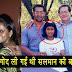 सलमान खान के पापा ने क्यों लिया था एक भिखारी की बच्ची को गोद जानकार आ जायेंगे आखों में आंसू