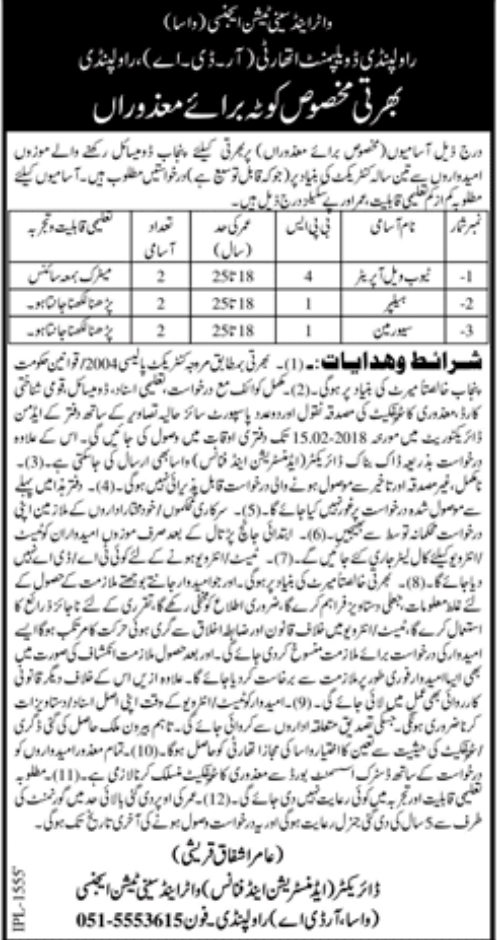Jobs In Water And Sanitation Agency Rawalpindi 2018 for 6 Posts