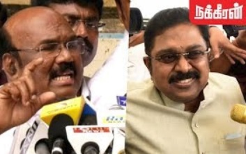 Jayakumar kidding TTV Dhinakaran | R.K.Nagar By-Election