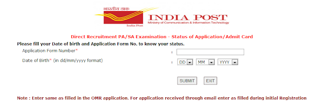 Post Office pa/sa exam Admit Card 2013 Download