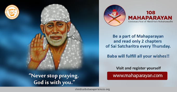Had Holy And Blissful Darshan Of  Shirdi Sai Baba In My Dream