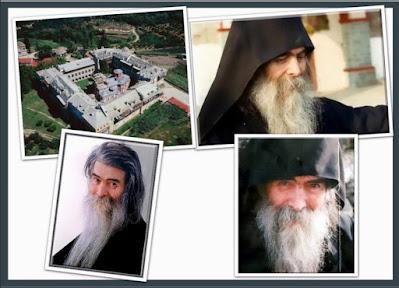 Ο φιλοθεΐτης μοναχός Πανάρετος Μακρυγιάννης (2 Δεκ 1993)