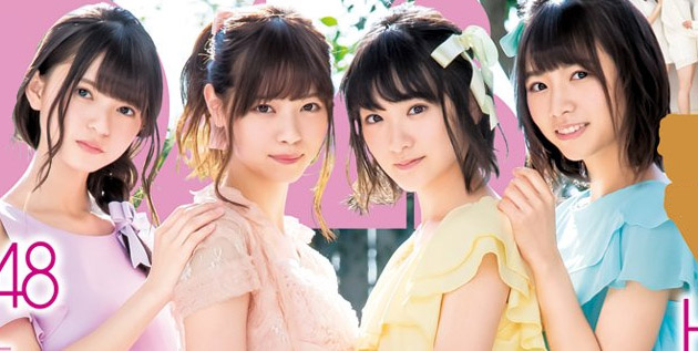 akb48-daily.blogspot.com/2016/01/nogizaka46-being-cover-girls-of-bomb.html
