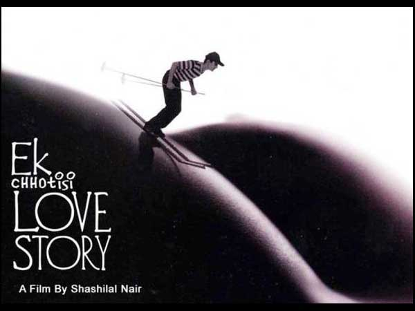 Ek Chhoti Si Love Story movie poster