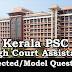 Model Questions High Court Assistant Exam | Kerala PSC | 10